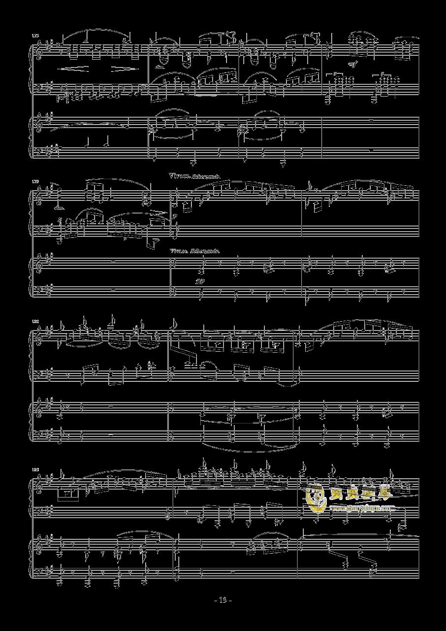 拉赫玛尼诺夫第一钢琴协奏曲 Op.1钢琴谱 第13页