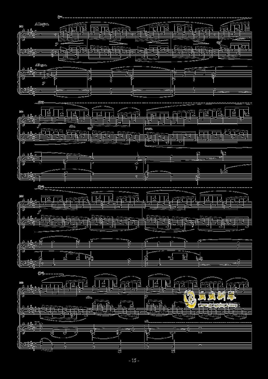 拉赫玛尼诺夫第一钢琴协奏曲 Op.1钢琴谱 第15页