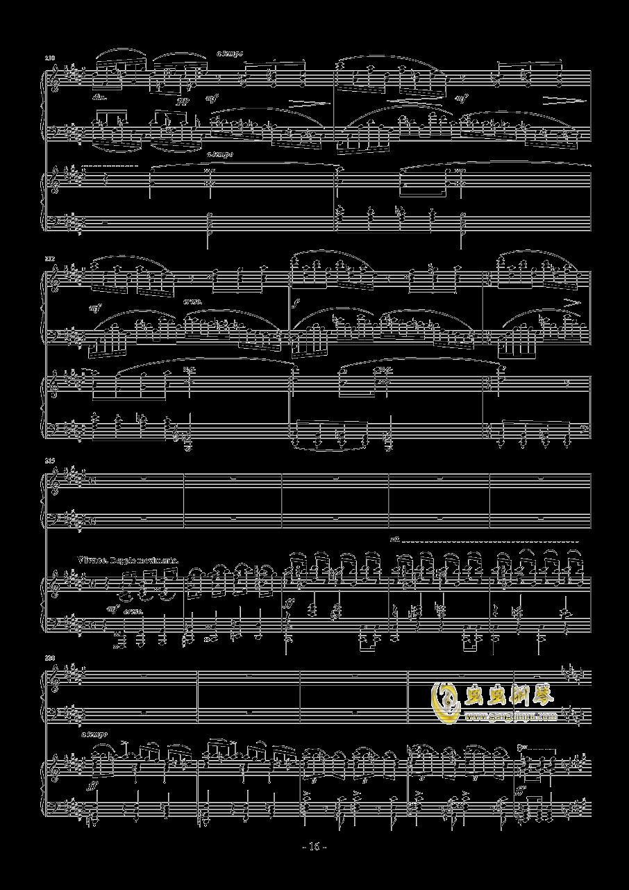 拉赫玛尼诺夫第一钢琴协奏曲 Op.1钢琴谱 第16页