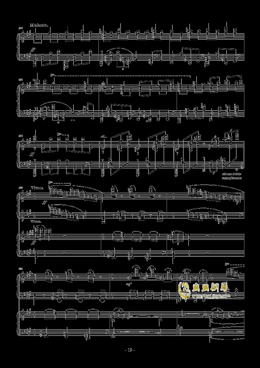 拉赫玛尼诺夫第一钢琴协奏曲 Op.1钢琴谱 第19页