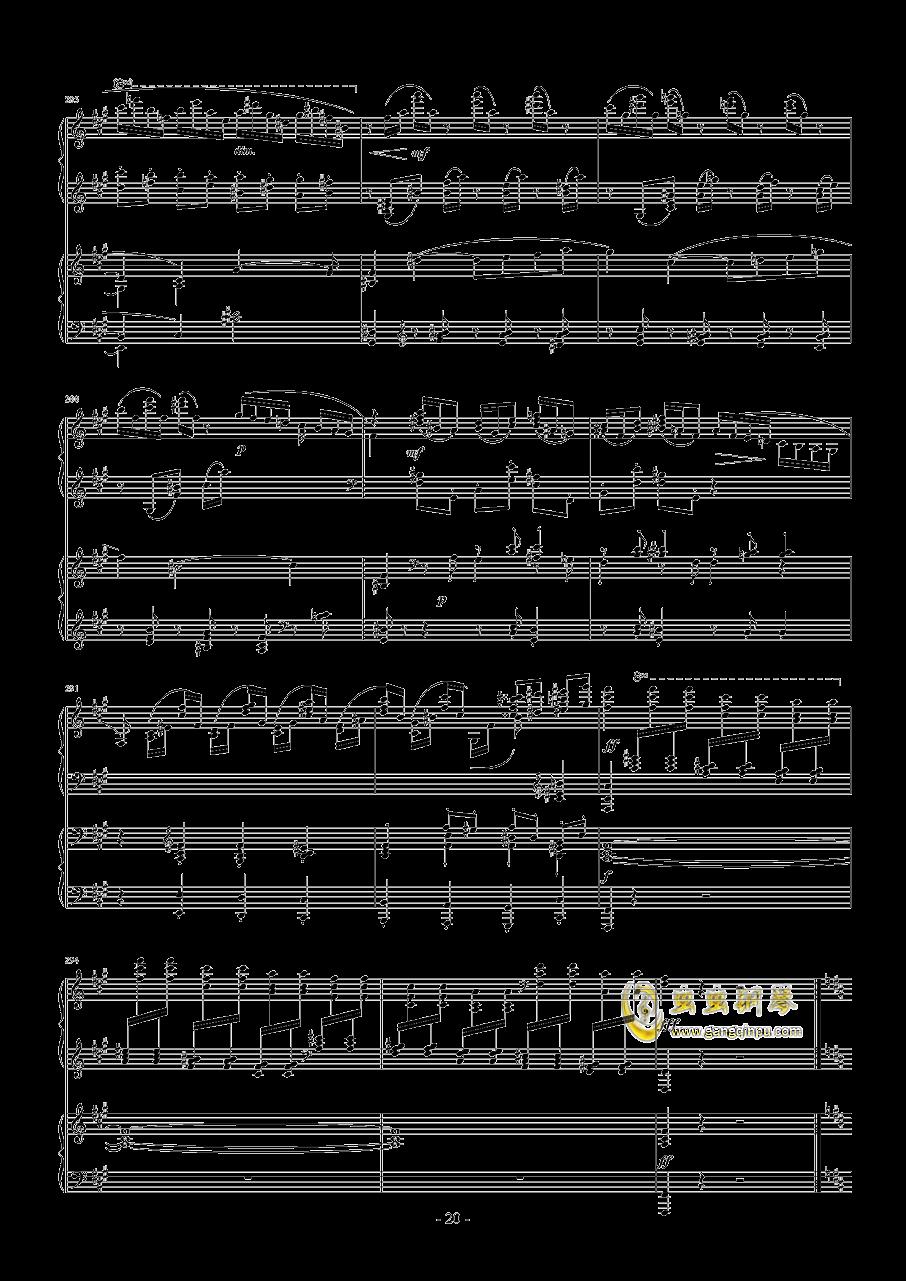 拉赫玛尼诺夫第一钢琴协奏曲 Op.1钢琴谱 第20页