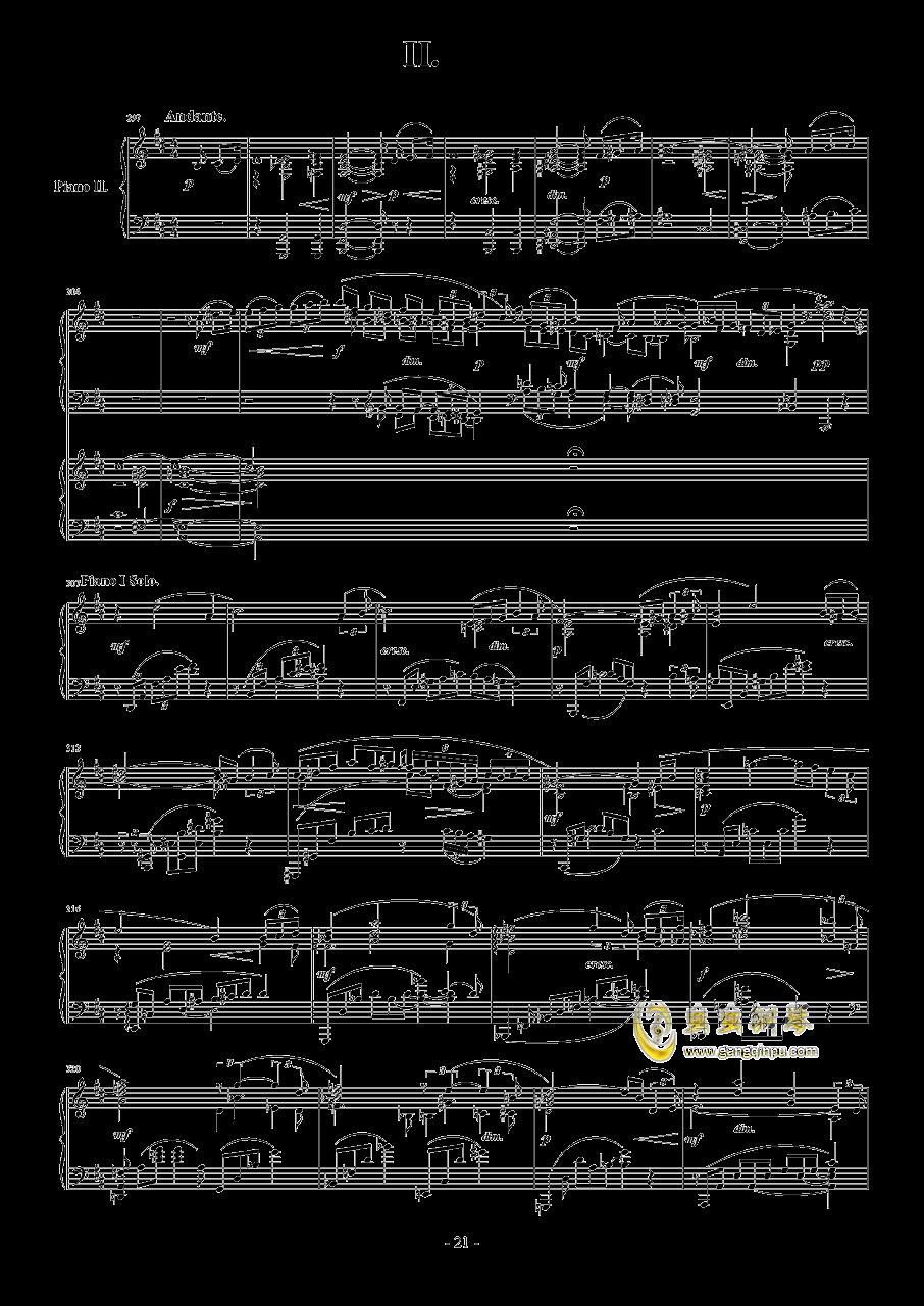 拉赫玛尼诺夫第一钢琴协奏曲 Op.1钢琴谱 第21页