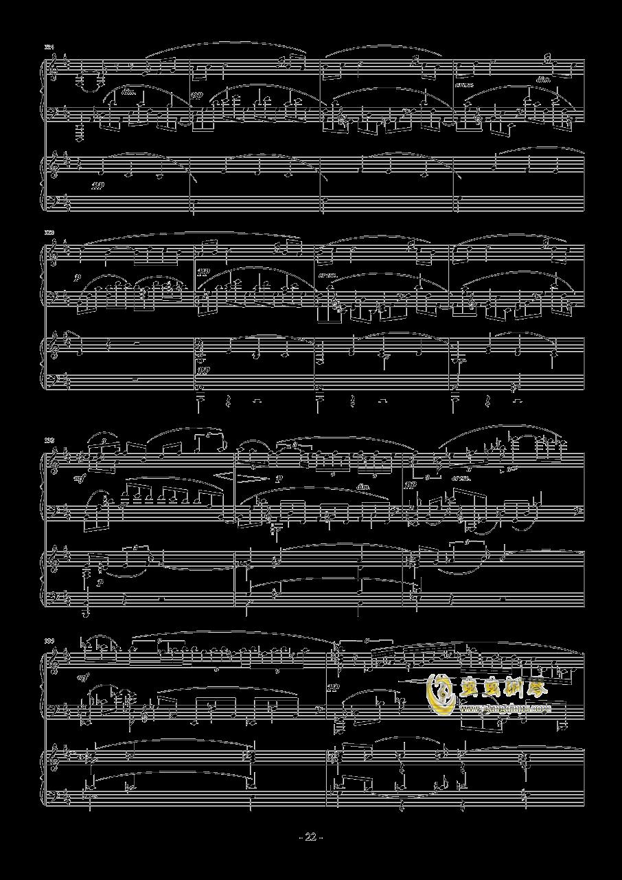拉赫玛尼诺夫第一钢琴协奏曲 Op.1钢琴谱 第22页