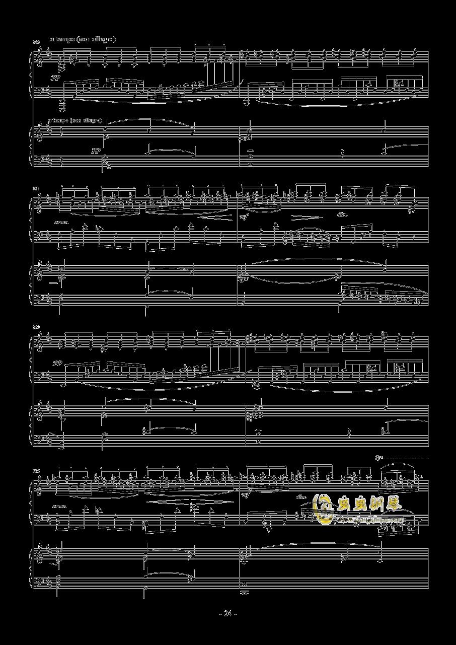 拉赫玛尼诺夫第一钢琴协奏曲 Op.1钢琴谱 第24页