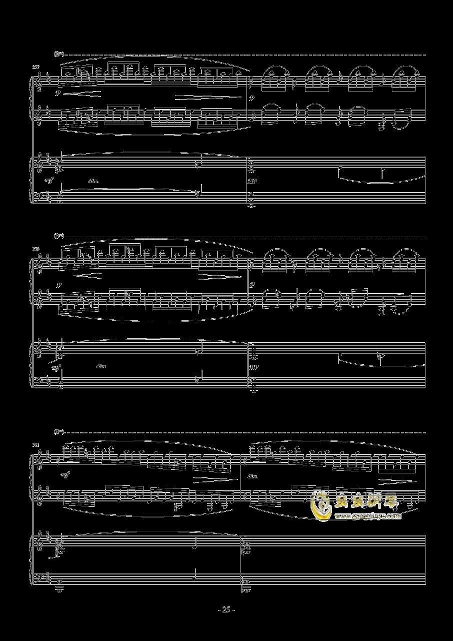 拉赫玛尼诺夫第一钢琴协奏曲 Op.1钢琴谱 第25页