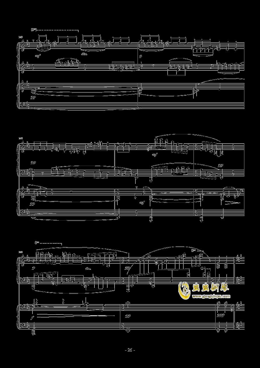 拉赫玛尼诺夫第一钢琴协奏曲 Op.1钢琴谱 第26页