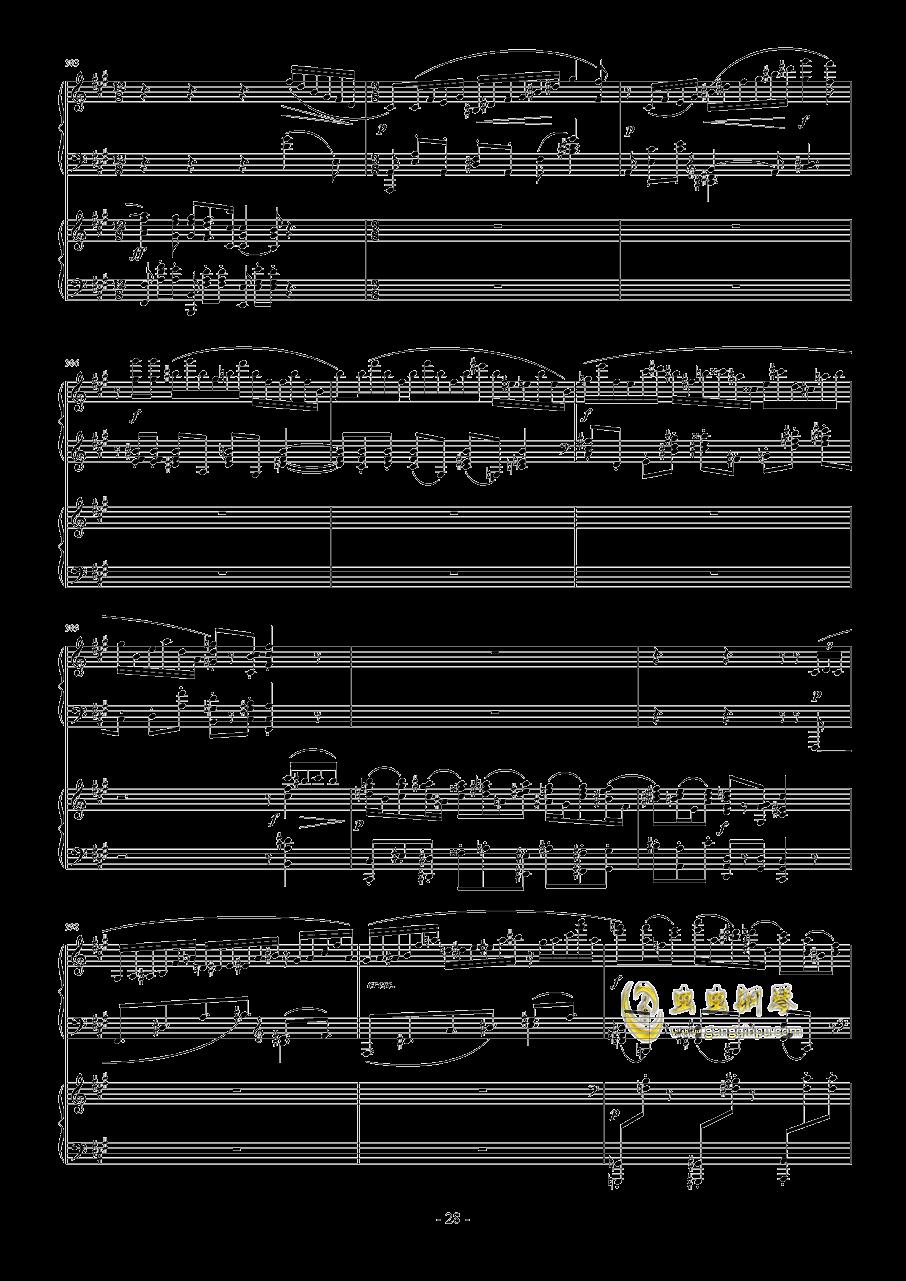 拉赫玛尼诺夫第一钢琴协奏曲 Op.1钢琴谱 第28页