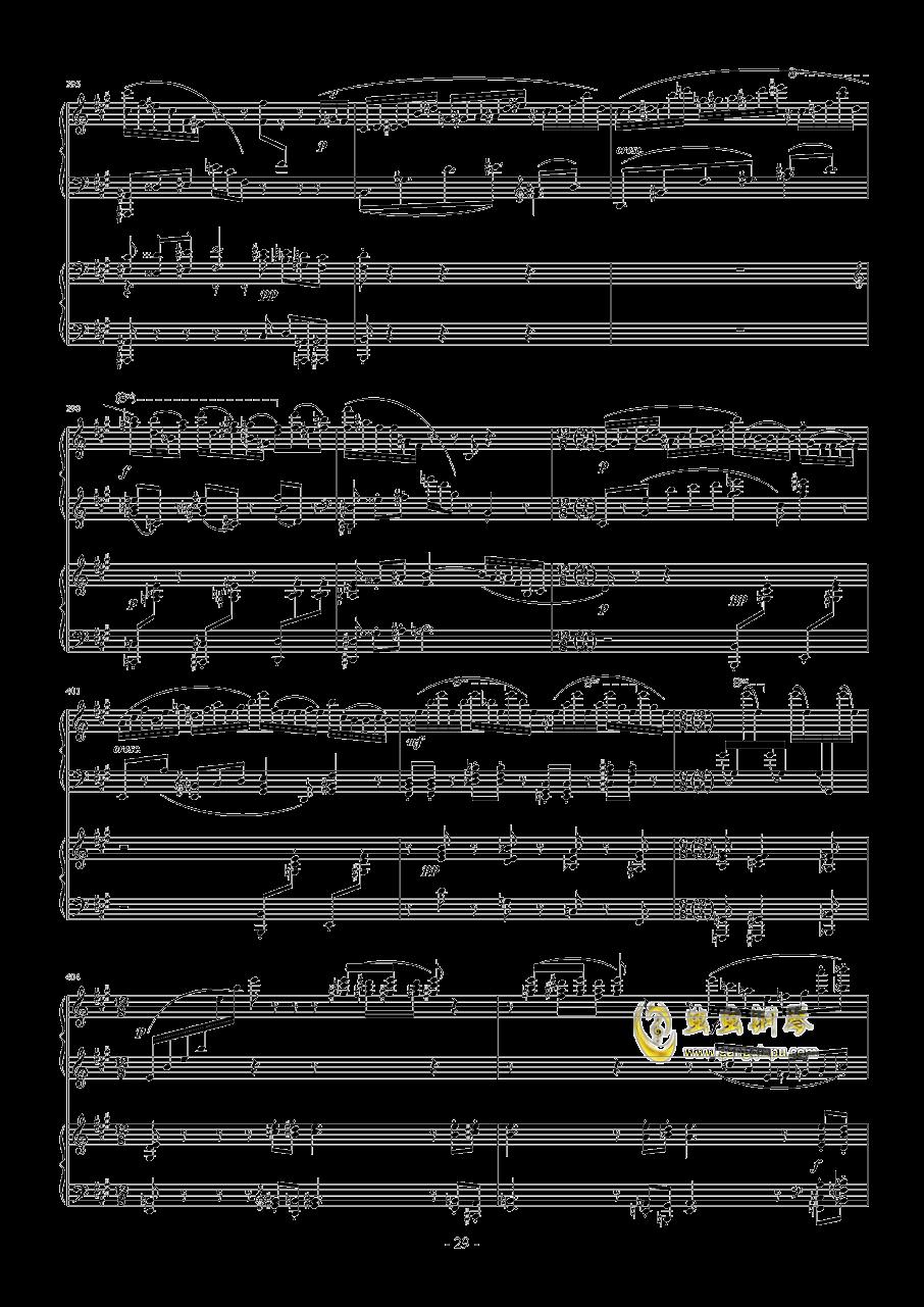 拉赫玛尼诺夫第一钢琴协奏曲 Op.1钢琴谱 第29页
