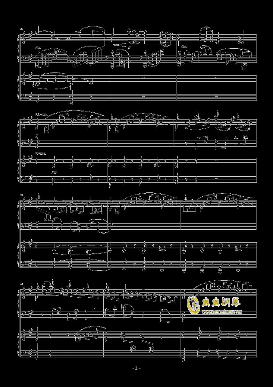 拉赫玛尼诺夫第一钢琴协奏曲 Op.1钢琴谱 第3页