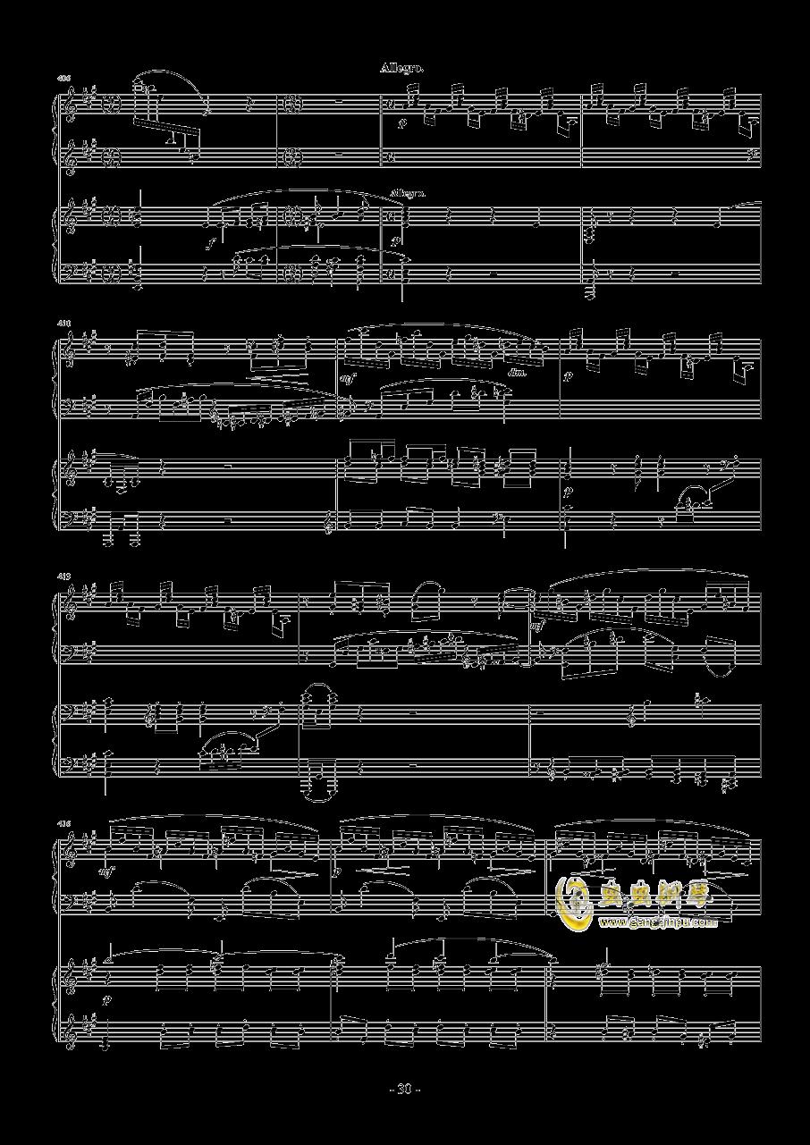 拉赫玛尼诺夫第一钢琴协奏曲 Op.1钢琴谱 第30页