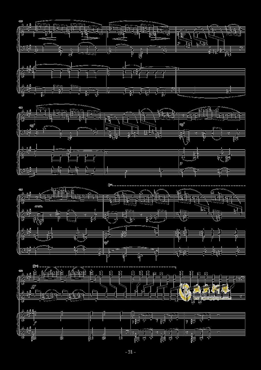 拉赫玛尼诺夫第一钢琴协奏曲 Op.1钢琴谱 第31页