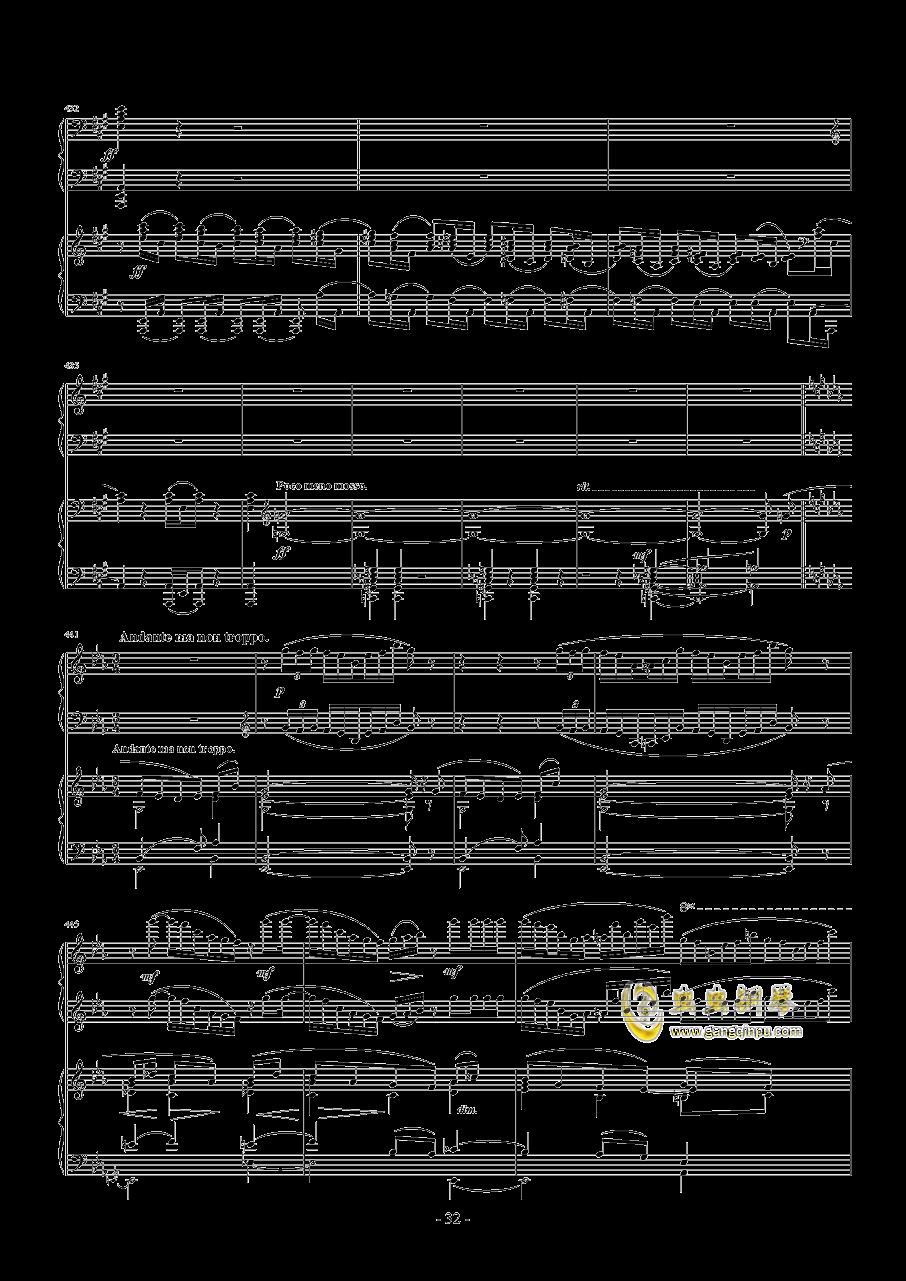 拉赫玛尼诺夫第一钢琴协奏曲 Op.1钢琴谱 第32页