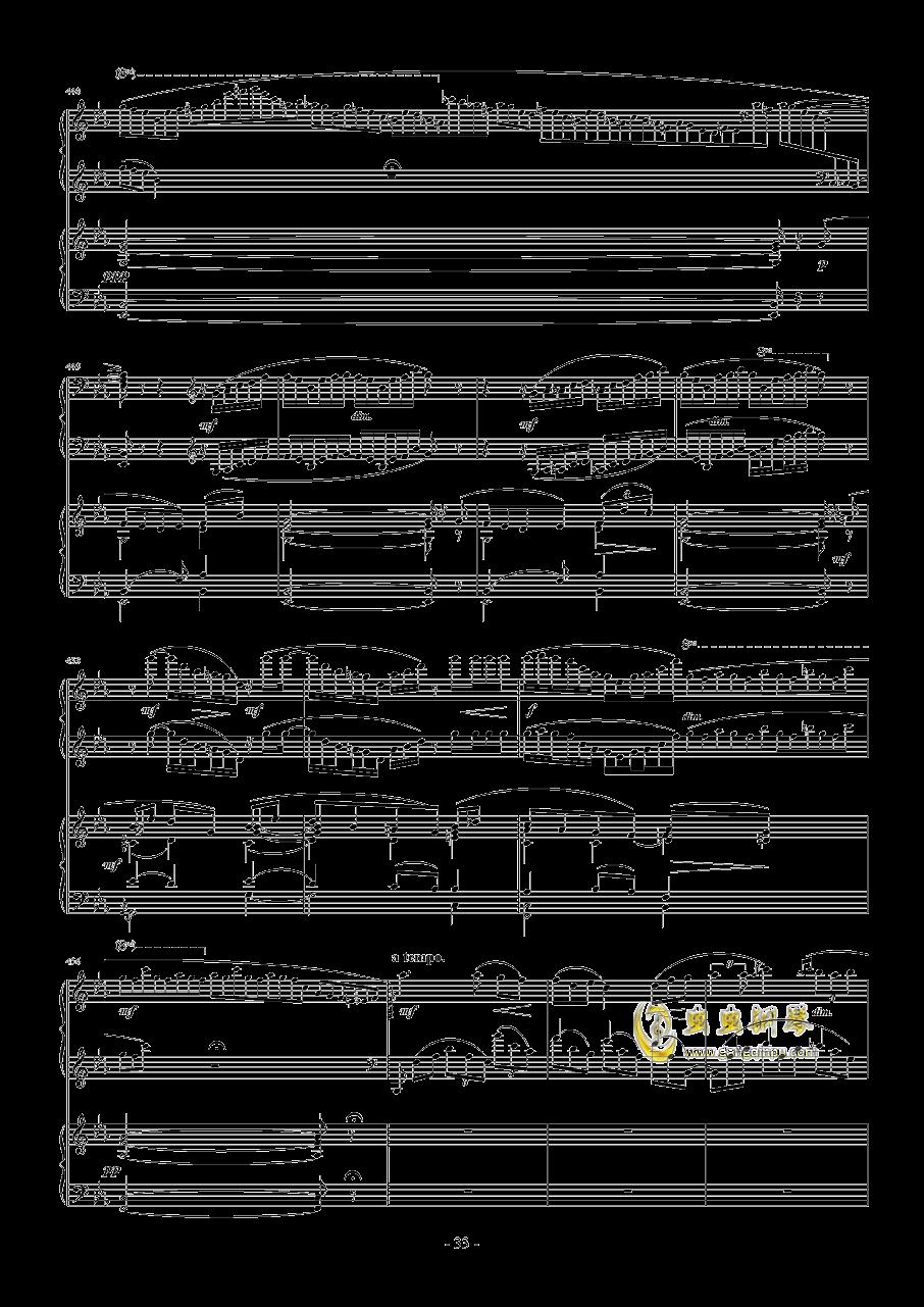 拉赫玛尼诺夫第一钢琴协奏曲 Op.1钢琴谱 第33页