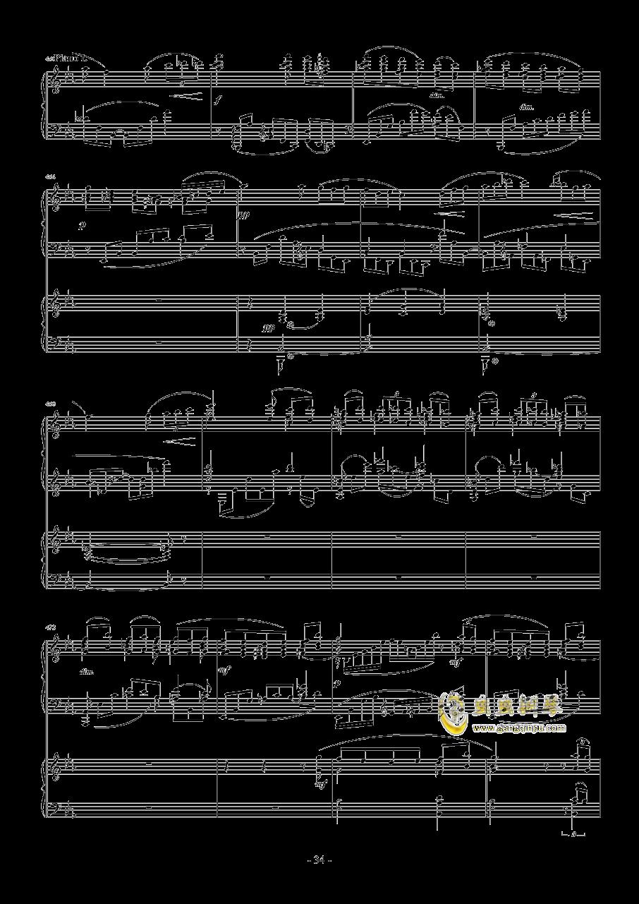 拉赫玛尼诺夫第一钢琴协奏曲 Op.1钢琴谱 第34页