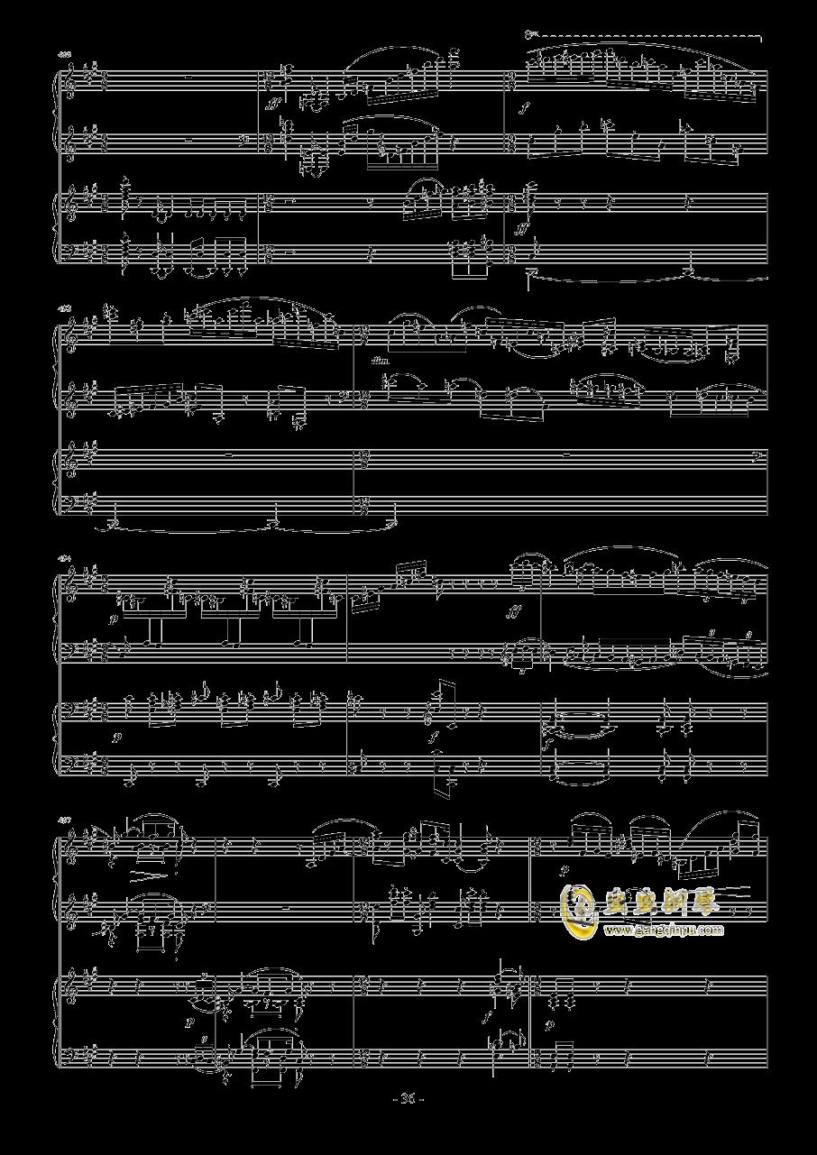 拉赫玛尼诺夫第一钢琴协奏曲 Op.1钢琴谱 第36页