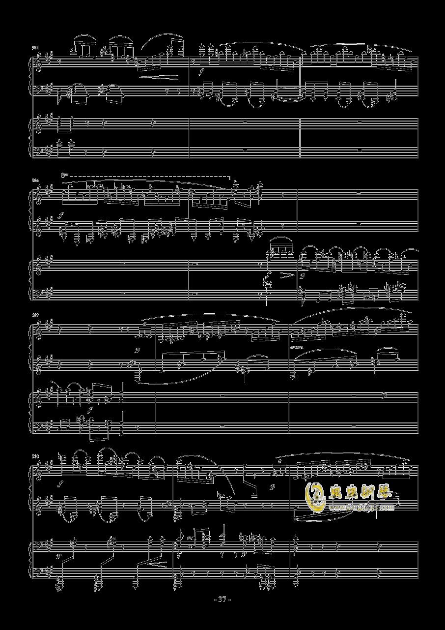 拉赫玛尼诺夫第一钢琴协奏曲 Op.1钢琴谱 第37页