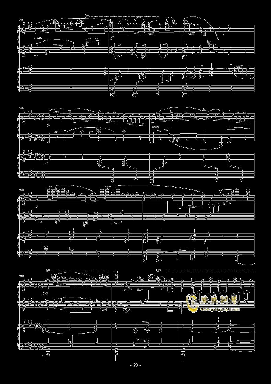 拉赫玛尼诺夫第一钢琴协奏曲 Op.1钢琴谱 第38页