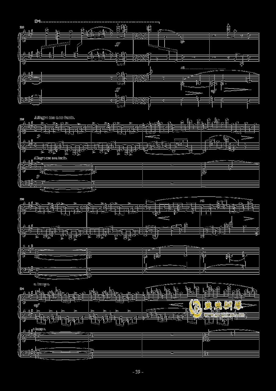 拉赫玛尼诺夫第一钢琴协奏曲 Op.1钢琴谱 第39页