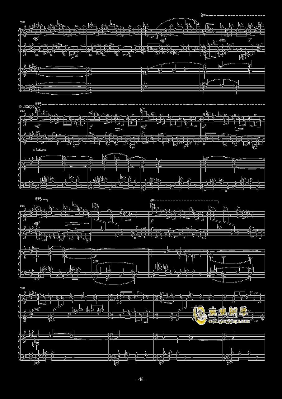 拉赫玛尼诺夫第一钢琴协奏曲 Op.1钢琴谱 第40页