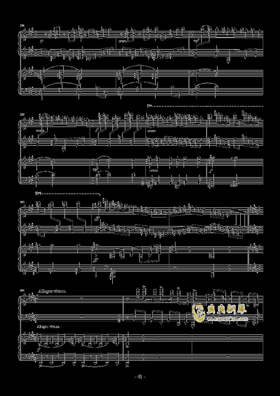 拉赫玛尼诺夫第一钢琴协奏曲 Op.1钢琴谱 第41页