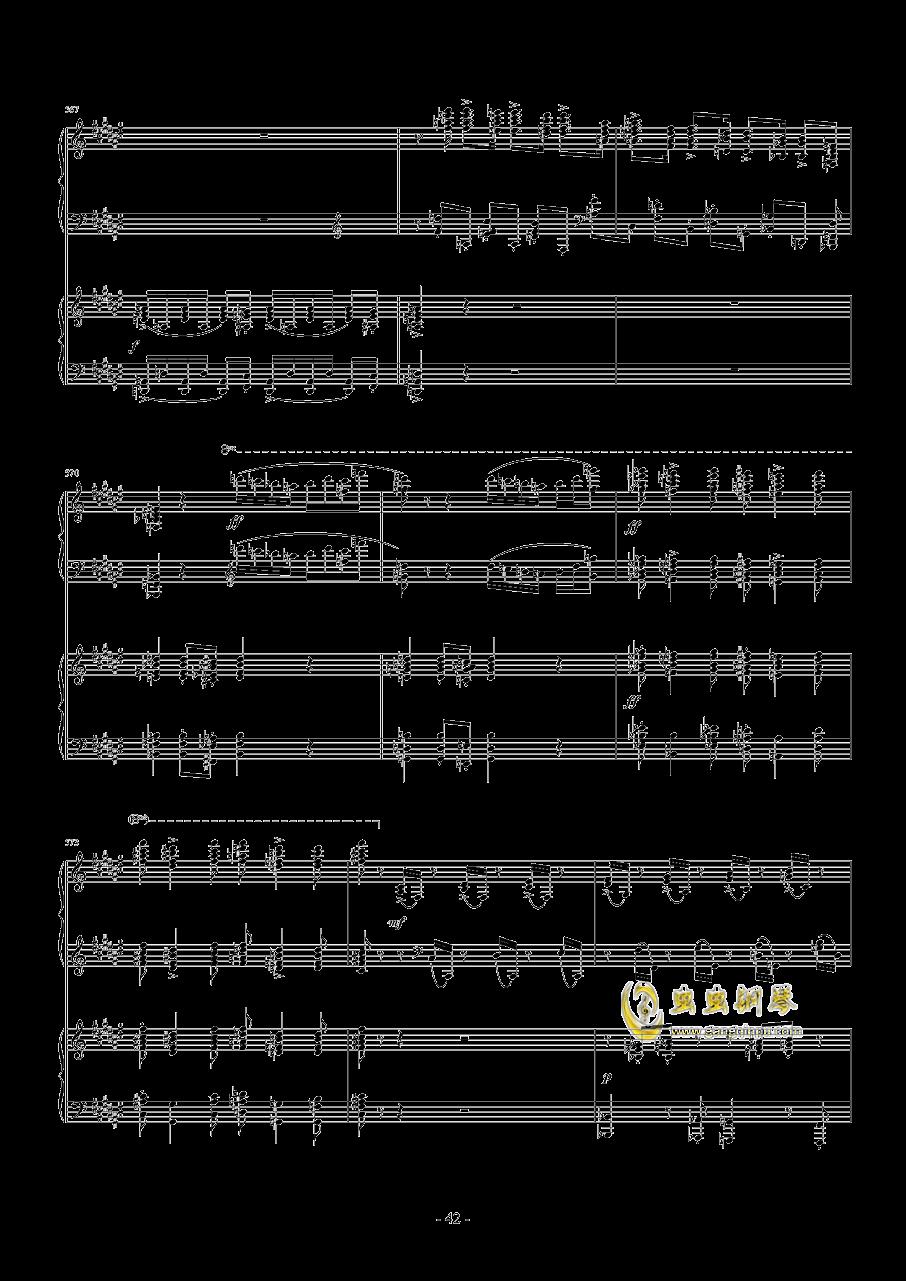 拉赫玛尼诺夫第一钢琴协奏曲 Op.1钢琴谱 第42页