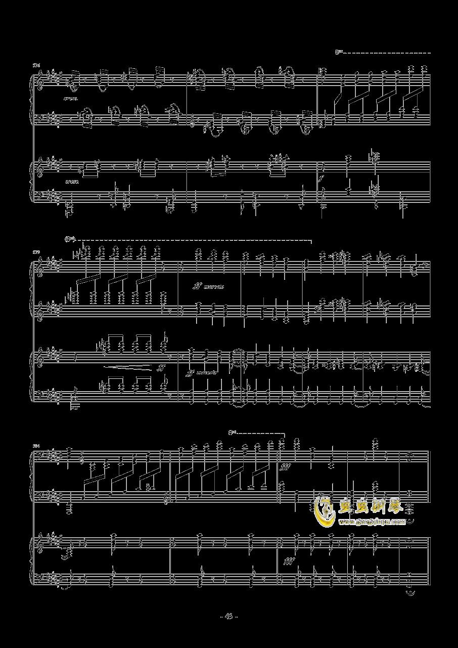 拉赫玛尼诺夫第一钢琴协奏曲 Op.1钢琴谱 第43页