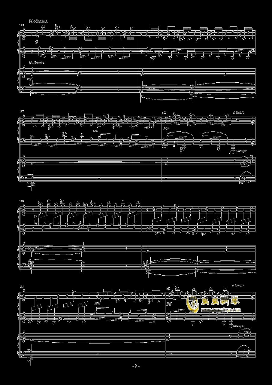 拉赫玛尼诺夫第一钢琴协奏曲 Op.1钢琴谱 第9页