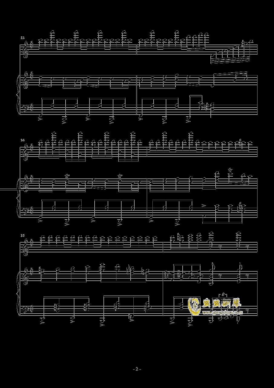 子弟兵建起炼钢炉钢琴谱 第2页