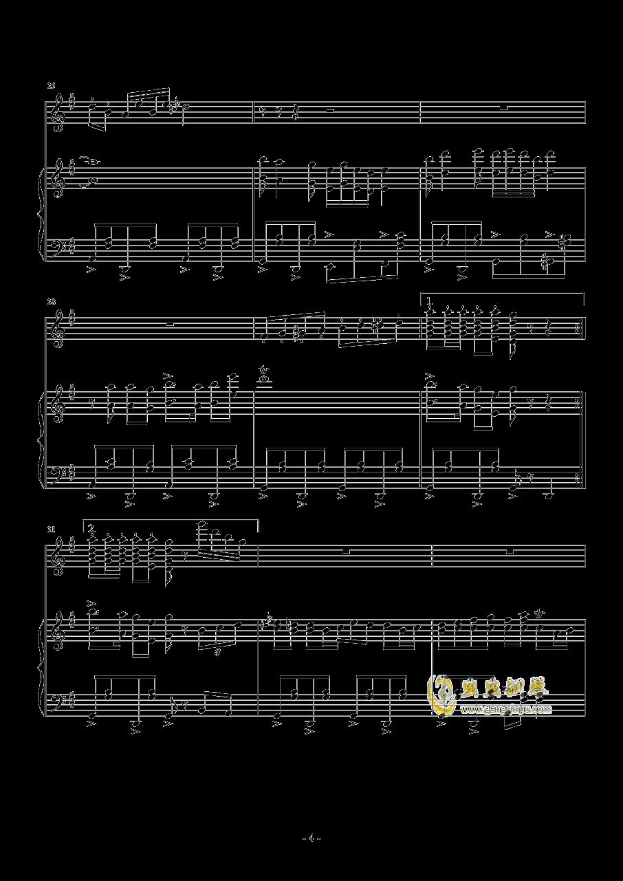 子弟兵建起炼钢炉钢琴谱 第4页