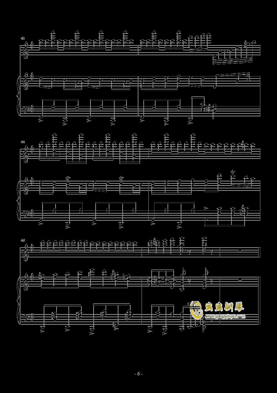 子弟兵建起炼钢炉钢琴谱 第6页