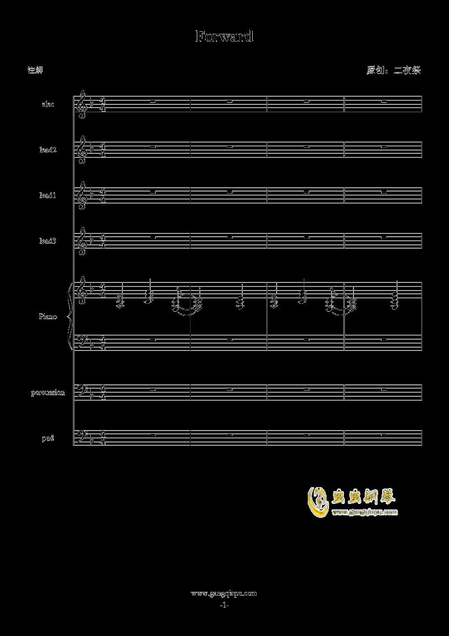 Forward钢琴谱 第1页