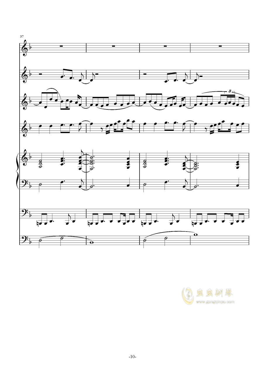 Forward钢琴谱 第10页