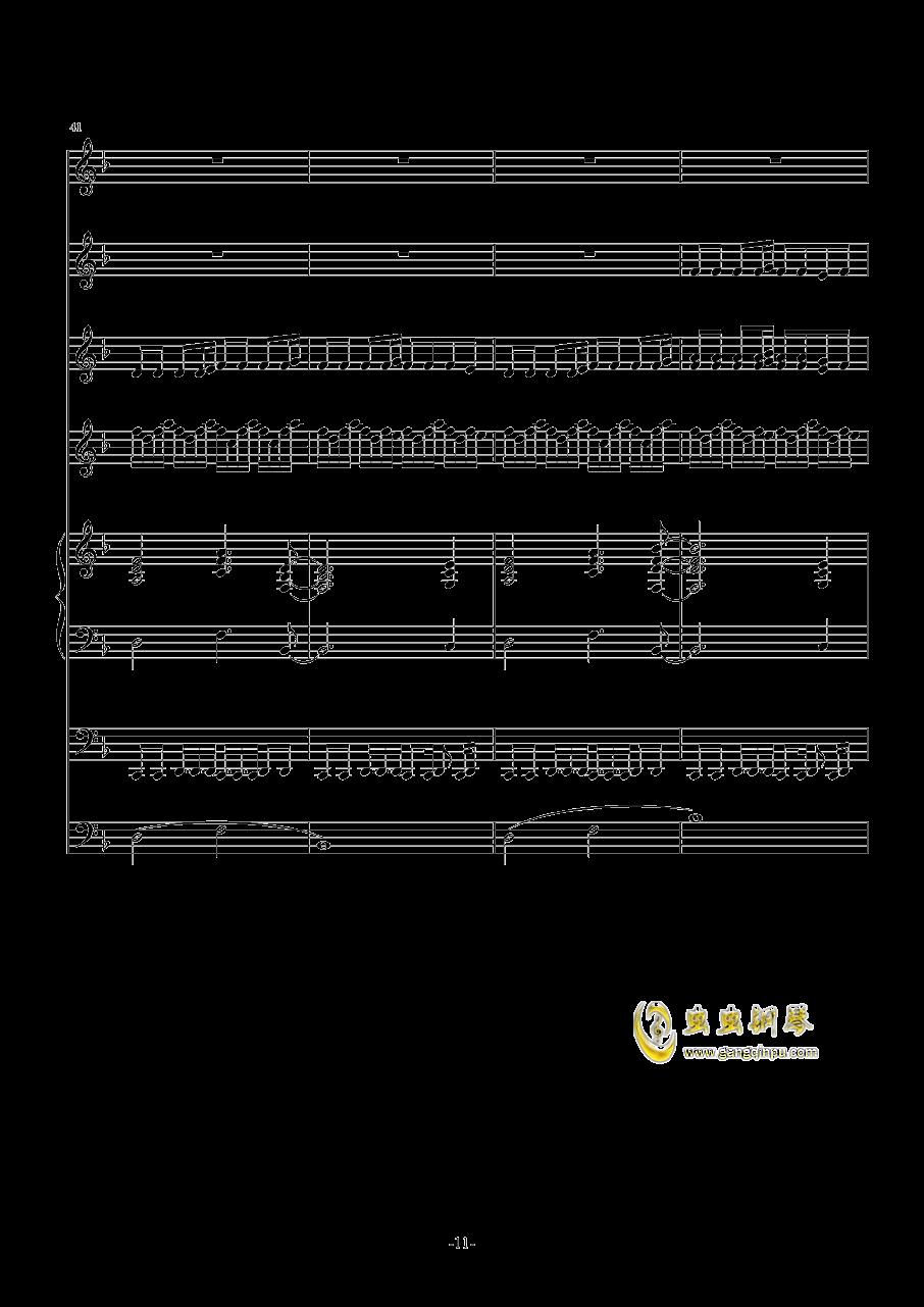 Forward钢琴谱 第11页
