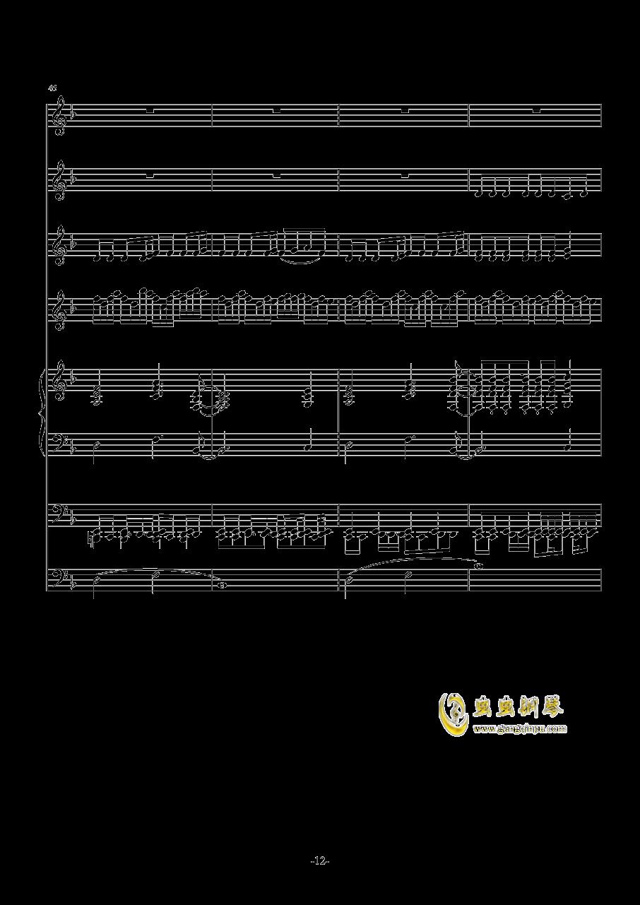 Forward钢琴谱 第12页