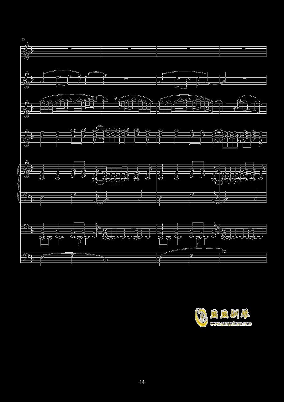 Forward钢琴谱 第14页