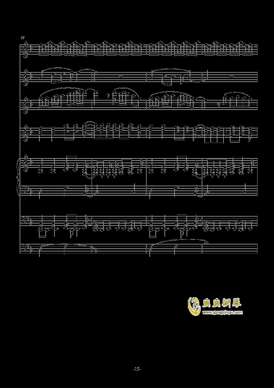 Forward钢琴谱 第15页