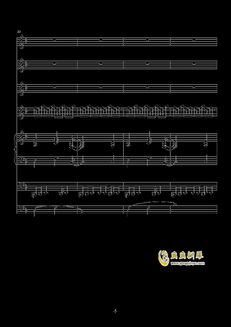 Forward钢琴谱 第5页