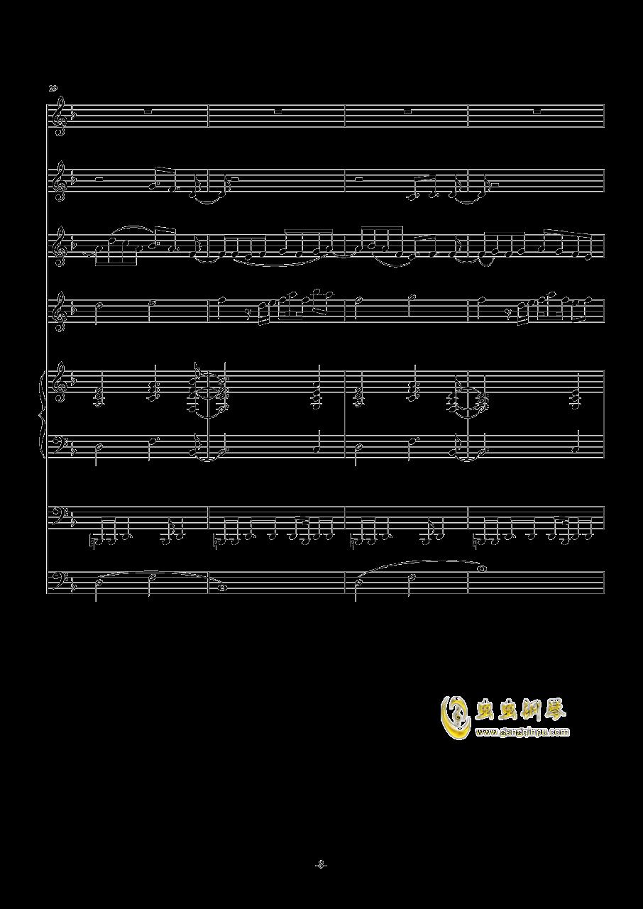 Forward钢琴谱 第8页
