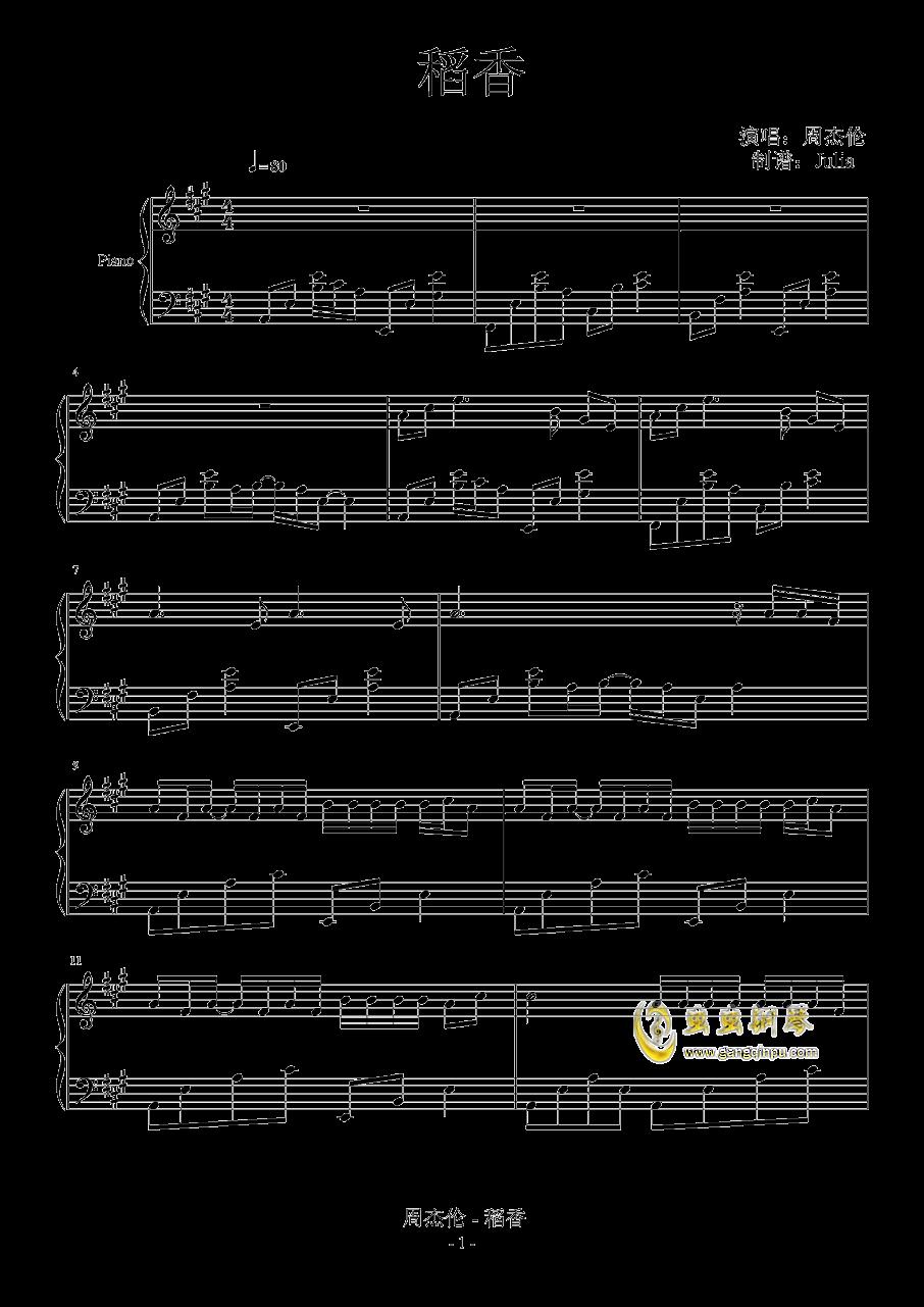 周杰伦 稻香,周杰伦 稻香钢琴谱,周杰伦 稻香钢琴谱网,周杰伦 稻