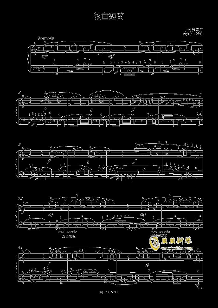 牧童短笛,牧童短笛钢琴谱,牧童短笛钢琴谱网,牧童短笛钢琴谱大