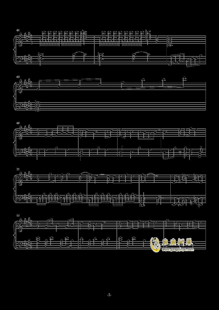 不再沉默钢琴谱 第3页