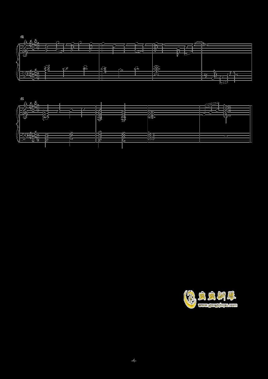 不再沉默钢琴谱 第4页