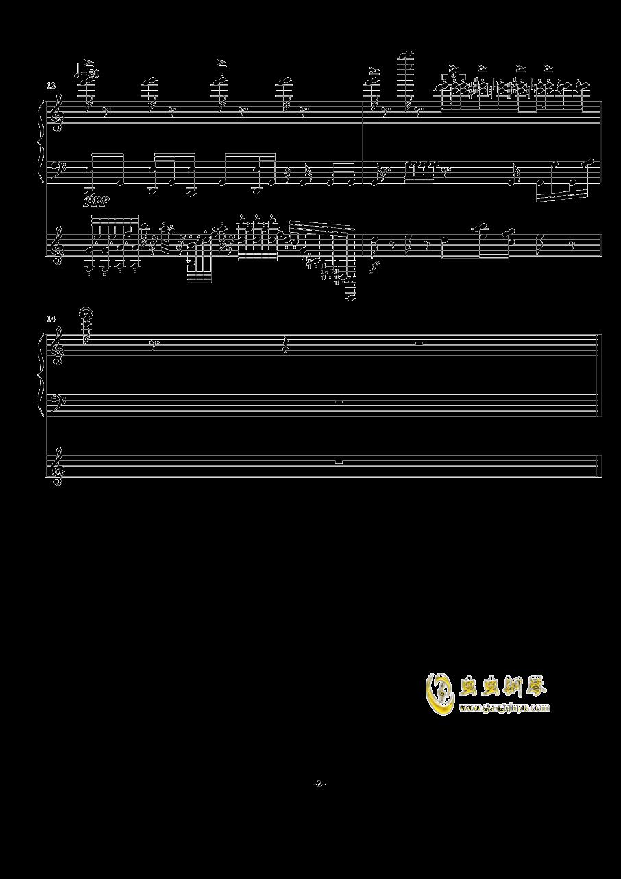 钻孔钢琴谱 第2页