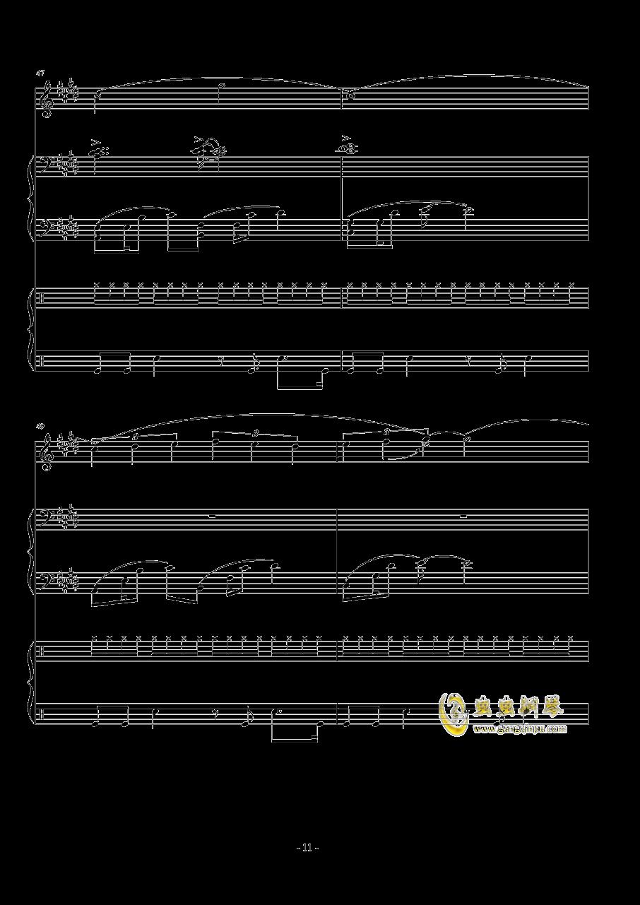 Represent - Dj Okawari钢琴谱 第11页