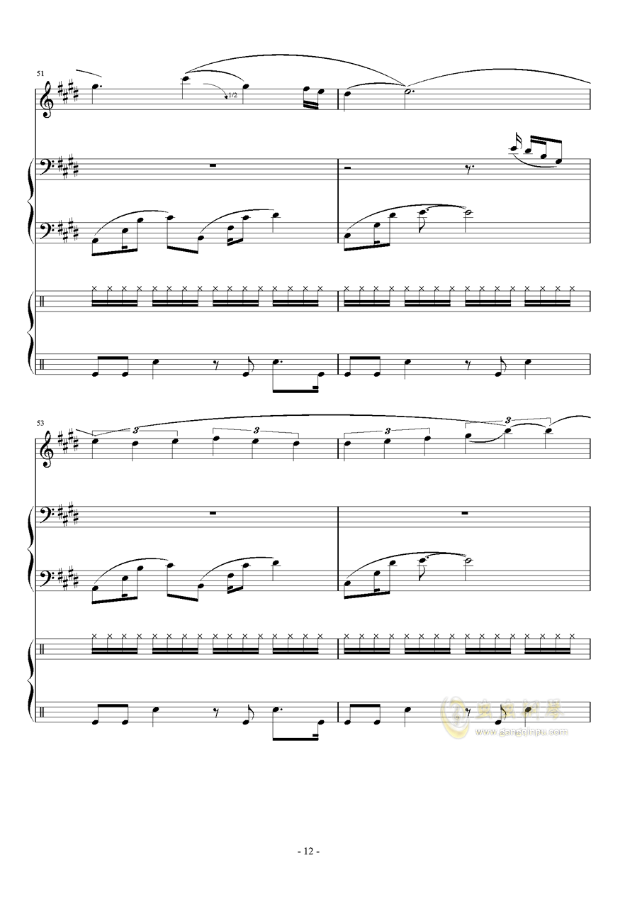 Represent - Dj Okawari钢琴谱 第12页