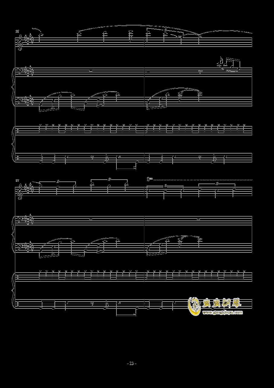 Represent - Dj Okawari钢琴谱 第13页