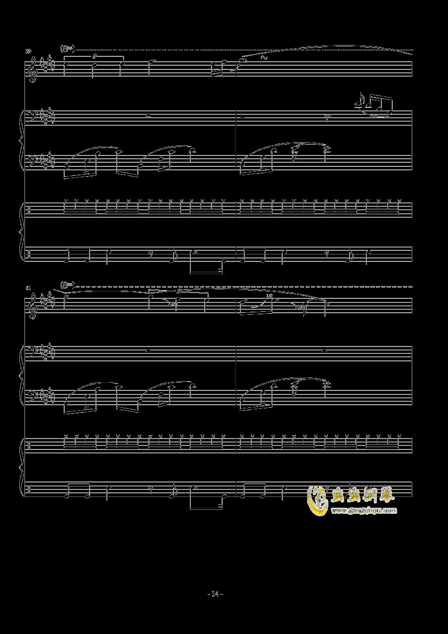 Represent - Dj Okawari钢琴谱 第14页