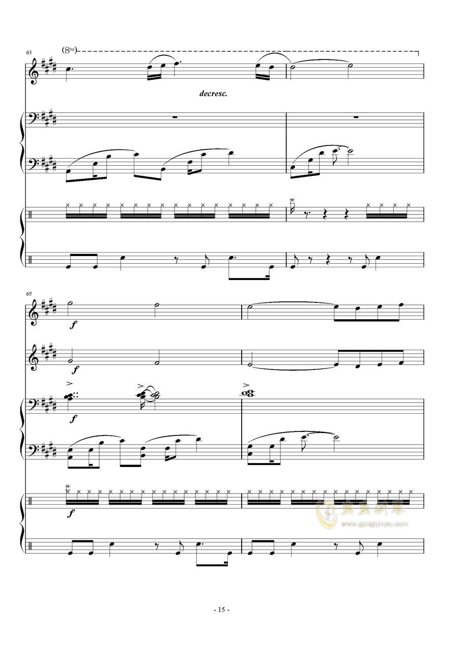 Represent - Dj Okawari钢琴谱 第15页