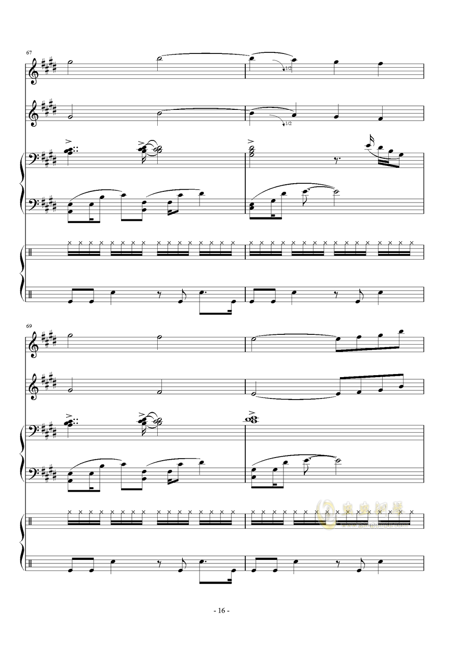 Represent - Dj Okawari钢琴谱 第16页