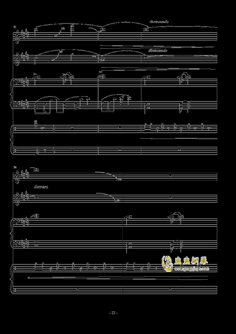 Represent - Dj Okawari钢琴谱 第17页